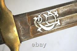 Antique 19C French Hunting Sword Long Knife Dagger with Silver Coat of Arms