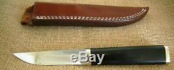 Cold Steel Sisu San Mai Tactical Fixed Blade Knife